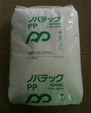 聚丙烯PP 日本JPP MR02产品价格