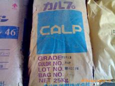 日本卡尔普总代理 PP FR240阜新市价格