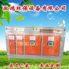 光氧催化废气处理净化器  除臭除异味设备