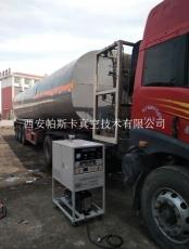 55立方LNG槽车夹层抽真空一键操作 抽空时间