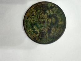 私下清代时期光绪元宝铜币