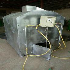 液化气式泡沫熔化机