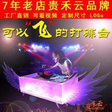 新款升降DJ台夜店打碟台翅膀发光台调音台亚