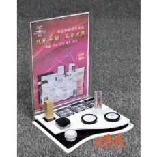 化妆品摆放台展示架 多功能柜台陈列台 护肤
