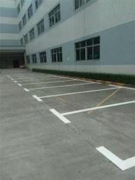 惠州工业区停车位划线 工业园道路热熔标线