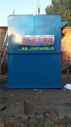 单机脉冲除尘器仓顶收尘器锅炉高温清尘器