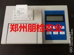 多功能肥料重金属专用检测仪