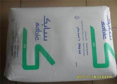沙特PP CP90N滁州市现货甩卖低价格
