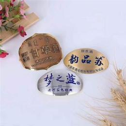 深圳铝标牌专业生产厂家商标铝标牌设计定做