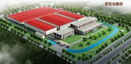密友集团有限公司将亮相 Battery China 201