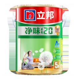 立邦净味120竹炭抗菌5合1