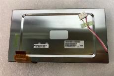 回收平板电脑液晶屏 屏幕总成 全国范围均可