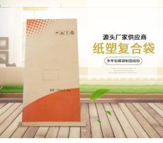 牛皮纸编织袋25KG装纸塑复合袋深圳厂家直销