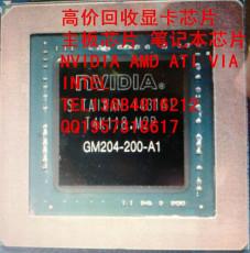 BD82C602J宜昌市点军区SAMSUNG