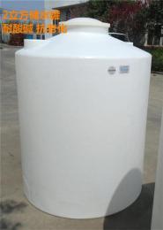 2吨塑料水箱 聚乙烯蓄水箱 加厚食品级储罐