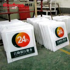 农信银行丝印面板制作亚克力UV吸塑面板