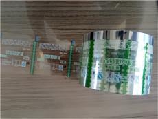 辽宁省铁岭市液体调味料包装复合卷膜厂家