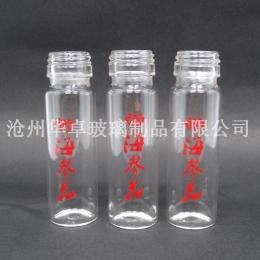 透明螺口玻璃瓶的外观特点 华卓螺口瓶长期