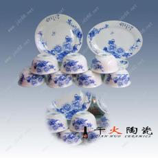 青花瓷餐具批发 定做餐具套装图片