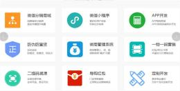 威特币挖矿app开发