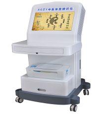 xczy-a中醫體質辨識操作系統單機版網絡版