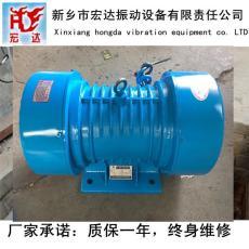 新乡宏达AVL-10-2振动电机 振动设备专用电