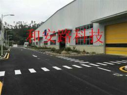 葵涌停车场热熔划线 道路马路交通标线施工