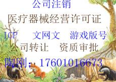 北京公司名称怎么 变更