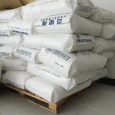 LDPE NA208厦门价格 台湾台聚福建代理商