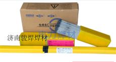 PP-R307耐热钢电焊条