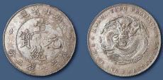 专家鉴定古钱币的地方吗