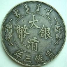 最珍贵古钱币有哪些 五十珍古钱币