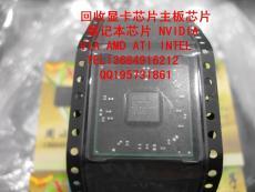GMMC32G-V100 32G宜春市临川区AMD