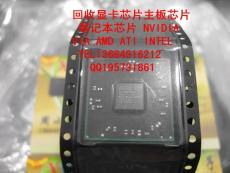 DW82801HBM SLJ4Y韶关市仁化县XILINX