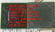 QH16嘉兴市海宁市镁光M