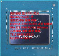 SR240基隆市信义区镁光M