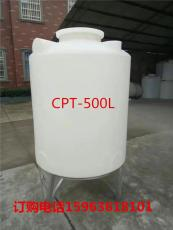 直销锥底化工储耐酸碱腐蚀500L洗洁精储罐