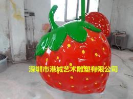 玻璃钢卡通仿真草莓雕像户外农庄园林摆件