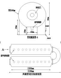 管道式超声波污水处理设备在线连续污水处理