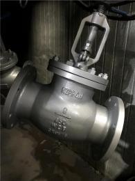 YJ41W氧气不锈钢截止阀厂家