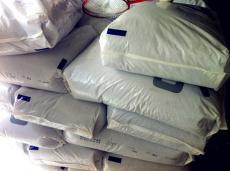 PCABS C1200便宜价格 进口品质 欢迎咨询