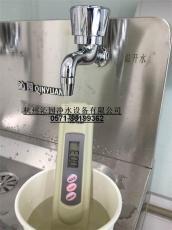 台州直饮水机芯元解决方案