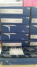 奥地利FOX CN 22/9 N伯乐E2209-17焊条价格