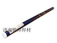 ER309不锈钢焊丝 22Cr-12Ni焊丝