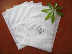 定制CPE自粘膠袋 cpe手機磨砂包裝膠袋自粘