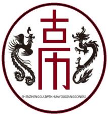 中國歷博華南辦事處在深圳揭牌