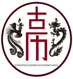 北京历博和深圳古历签订战略合作协议