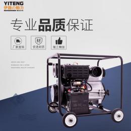 4寸柴油泥浆泵YT40CB电启动伊藤厂商