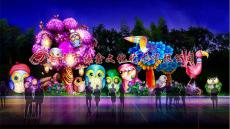 振鑫彩灯公司动漫卡通风格的情景灯组