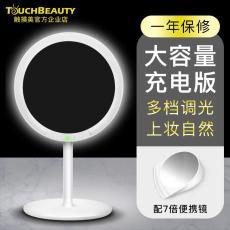 触摸美化妆镜 LED化妆镜便携化妆镜厂家直销